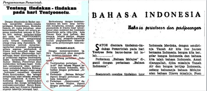 Penggantian nama bahasa dilakukan oleh Jepang sebagaimana tertera dalam berita Tjahaja, 29 April 1945, haaman 2 (kiri), dan Indonesia Merdeka, 10 Mei 1945, halaman 9 (kanan).